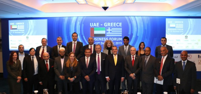 UAE – GREECE Business Forum , Athens , Greece was attended by DCMMI members