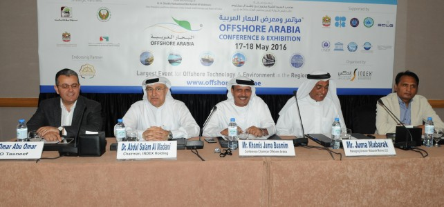 Dubai Council for Marine & Maritime Industries ( DCMMI ) retreats its support for Offshore Arabia at the Press Conference